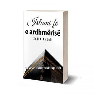 Islami fe e ardhmërisë